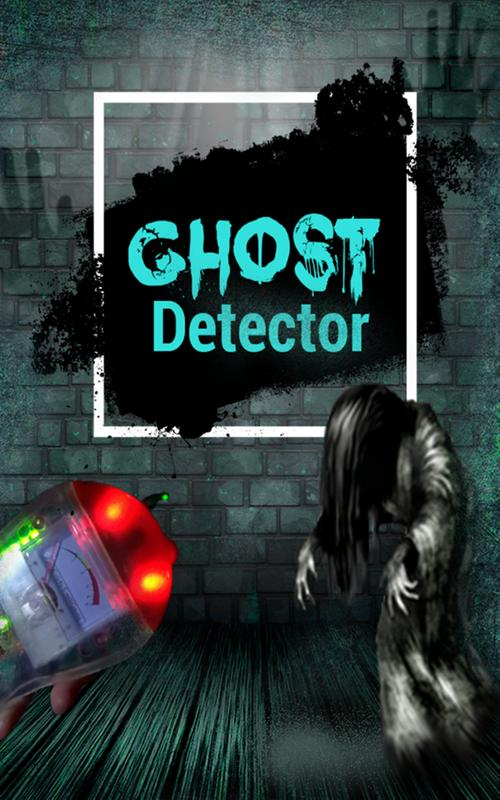 Emf detector for ghost paranormal activity meter for android.