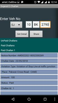 Gujarat E-Challan screenshot 1