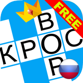 Russian Crossword Puzzles Free icon