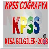 Kpss Coğrafya Kısa Bilgiler-2018 icon