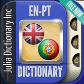 English Portuguese Dictionary icon