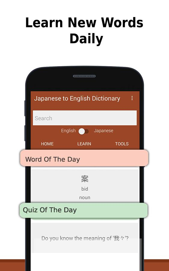 Japanese to English Dictionary for Android - APK Download