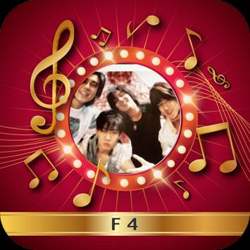 F4 : Collection of Best Songs MP3 screenshot 1