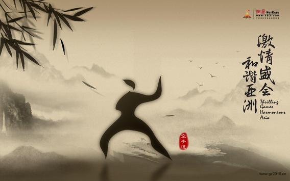 Martial Arts HD Live Wallpaper poster