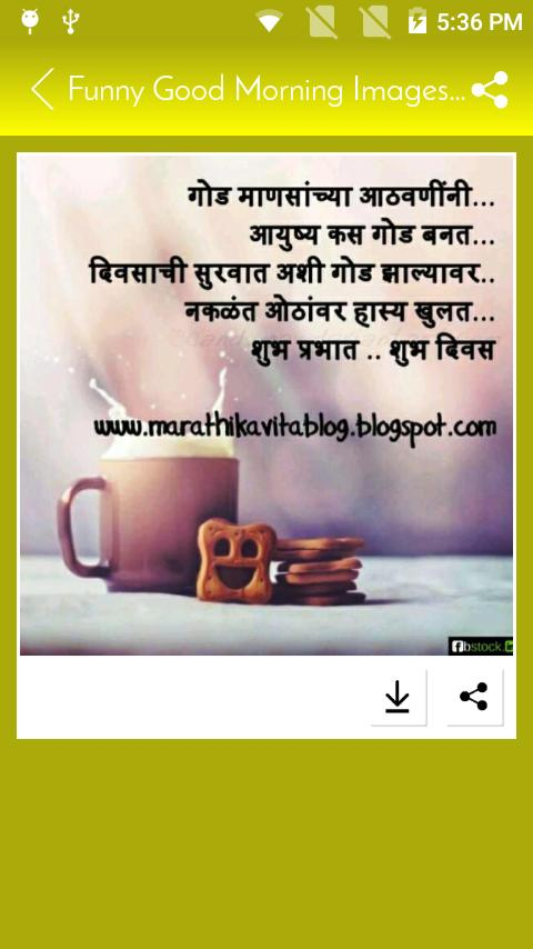 Funny Good Morning Images In Marathi With Quotes For Android