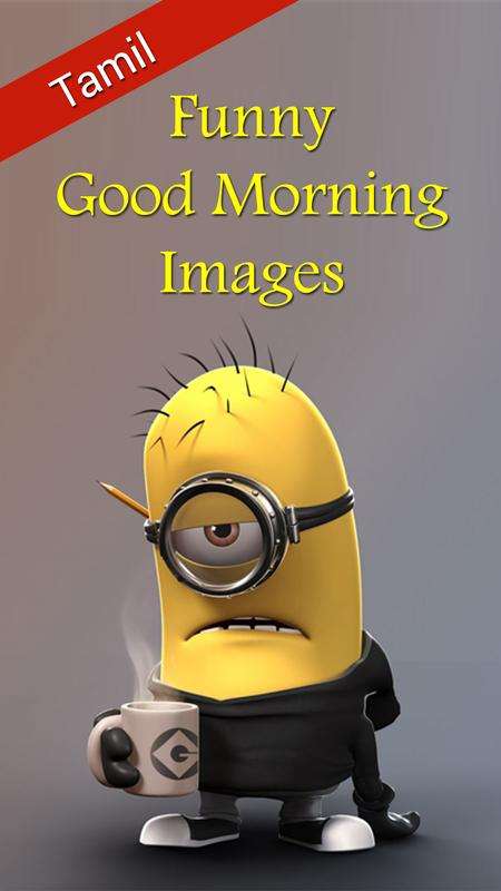Funny Good Morning Images In Tamil With Quotes For Android Apk