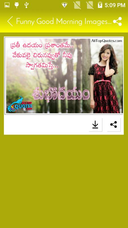 Funny Good Morning Images In Telugu With Quotes For Android Apk