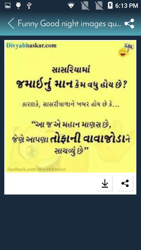 Funny Good Night Images Quotes In Gujarati For Android Apk Download