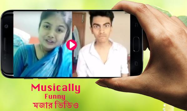 Funny Videos For Musically Bangla - মজার  ভিডিও screenshot 4