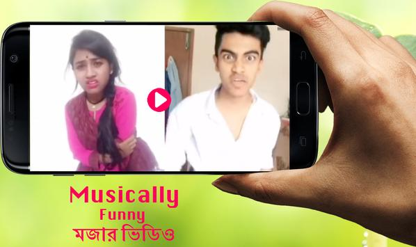 Funny Videos For Musically Bangla - মজার  ভিডিও poster