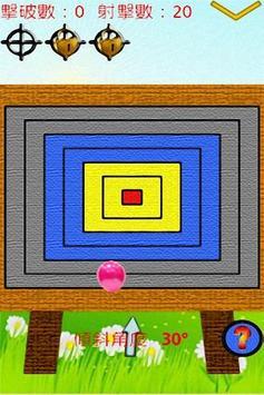 SHOOTING apk screenshot