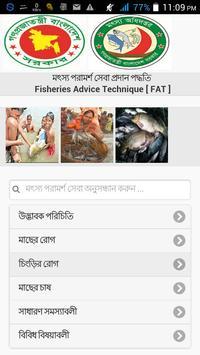 Fish Advice poster