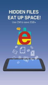 E Cleaner & booster screenshot 1
