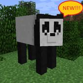 Animals addon for MCPE icon