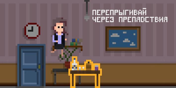Diana The Game apk screenshot