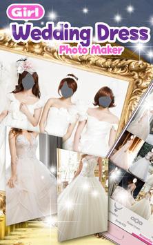 Girl Wedding Dress screenshot 1