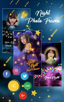 Night Photo Frame screenshot 3