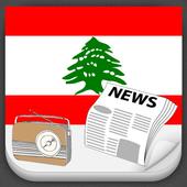 Lebanon Radio News icon