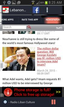 Lebanon Radio News screenshot 17
