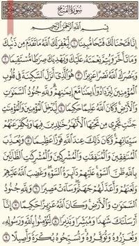Quran Karem screenshot 3