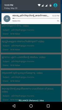 Noble Info apk screenshot