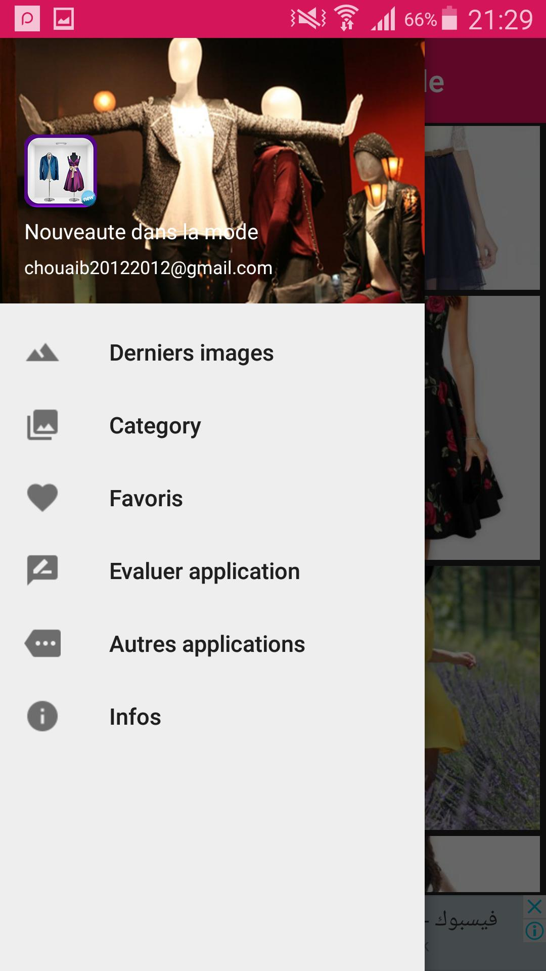 World Of Fashion News Clothes Styles For Android Apk Download