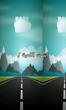 Speedy-cars new model apk screenshot