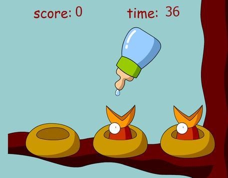 เกมส์เลี้ยงลูกนก screenshot 1