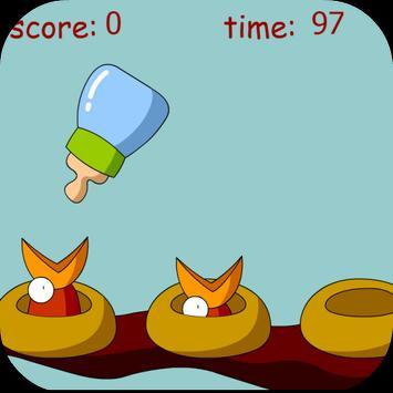 เกมส์เลี้ยงลูกนก screenshot 3