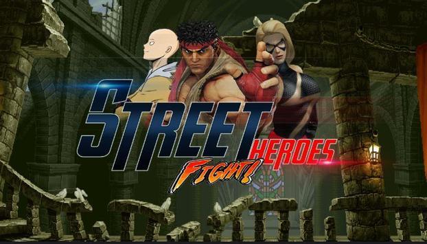 street fighting:  kung heroes combat battle 2018 poster