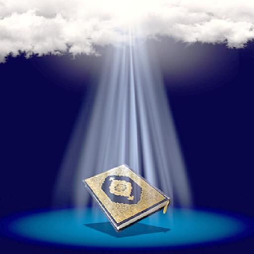 Books cartoon png download 612*426 free transparent quran png.