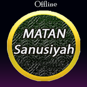 Terjemah Matan Sanusiyah icon