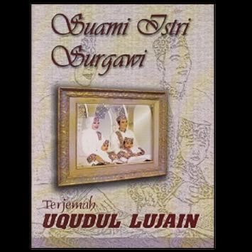 Kitab Syarah Uqudul Lujain screenshot 1