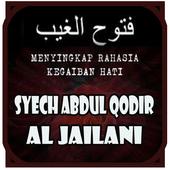Kitab Futuhul Ghaib  Terjemah icon