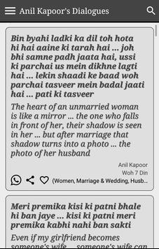 Anil Kapoor screenshot 9