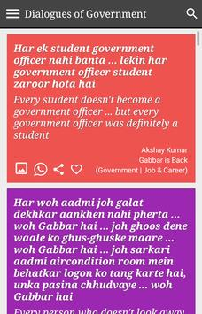 Government Genre Filmy Dialogues screenshot 9