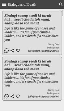 Death Filmy Dialogues apk screenshot