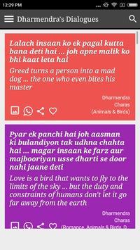 Dharmendra poster