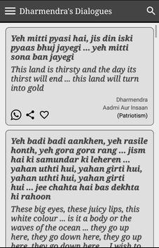 Dharmendra screenshot 14