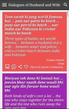 Husband & Wife Funny Filmy Dialogues apk screenshot