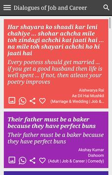 Job & Careers Funny Status & Filmy Dialogues screenshot 17