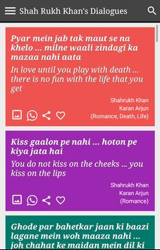 Shah Rukh Khan Filmy Dialogues screenshot 9