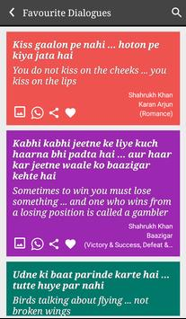 Shah Rukh Khan Filmy Dialogues screenshot 12