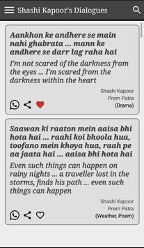 Shashi Kapoor screenshot 9