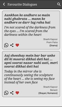 Shashi Kapoor screenshot 10