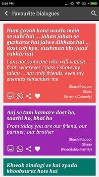Shashi Kapoor screenshot 1