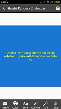 Shashi Kapoor screenshot 3