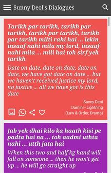 Sunny Deol screenshot 9