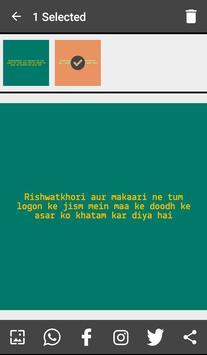 Sunny Deol screenshot 11