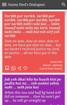 Sunny Deol screenshot 17